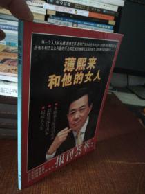 报刊荟萃(增刊)