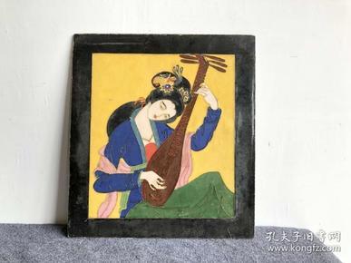 民国时期 美人琵琶图。做工讲究 秀气。文房老物件。尺寸:60/54cm