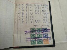 建国初一本营业帐本共贴171张税票(1951年)