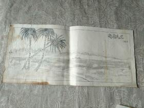 未署名画家画稿《手绘  海南风光(1988年)》长40厘米,宽18厘米!放2019册内!!