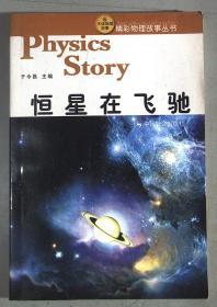 感谢书友厚爱:送书一本 【注明 送书不合并】