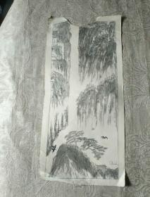 未署名画家画稿《手绘  峡谷(1988年)》长40厘米,宽18厘米!放2019册内!!