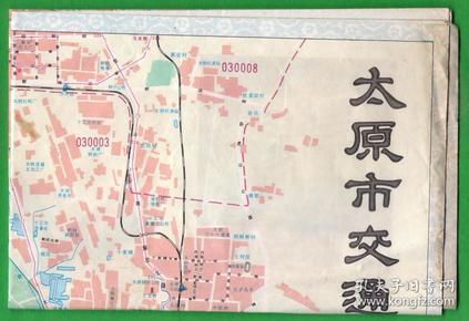 旧地图旅游图 98年折装4开【太原市交通导游图】