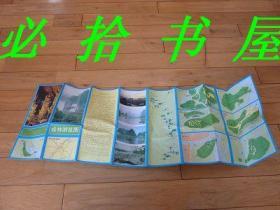 桂林游览图