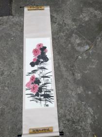 冯力――绘画――秋菊图