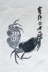 木版水印 齐白石(寄萍堂老人)画作《螃蟹小品》一幅(纸本托片,尺寸:41.4*29.9cm) HXTX103690
