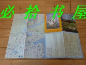 最新杭州旅游图