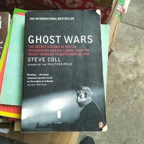 chost wars steve coll