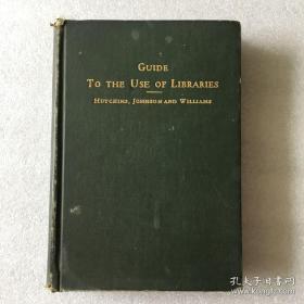 喻友信20世纪中国著名的图书馆学家藏书 GUIDE TO THE USE OF LIBRARIES 图书馆使用指南 有藏书章
