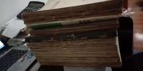 骨科进修班通讯 1957年第一卷第1号------1966年第10卷(从弟5卷 开始 改名叫 天津医药杂志骨科副刊 都是全年的,1966年就1期) 合售  合订本 共计11大合订本合售 两种颜色纸 油印和铅印