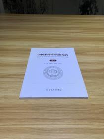 中国脑卒中防治报告(2018)