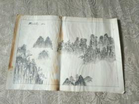 未署名画家画稿《手绘  群山云海(1989年)》长26厘米,宽18厘米!放2019册内!!