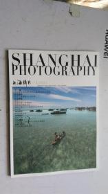 上海摄影丛书  (双月刊)2012年  第 5 期  总第 63 辑