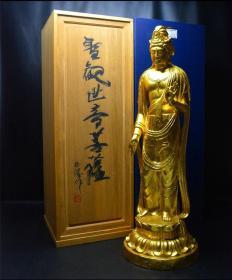 """日本雕塑大师北村西望作《圣观世音菩萨》 青铜鎏金雕塑  这件《圣观世音菩萨》造像是西望先生晚年的作品,见《北村西望作品集》,在西望先生为数不多的观音造像中,这件作品是最得意的作品之一,获得了日本文化勋章的受赏,西望以百岁高龄亲题""""大慈无边""""。24K纯金鎏金工艺,尺寸巨大,极为罕见。北村西望(明治十七年1884年-昭和六十二年1987年),东京艺术大学塑造部教授,昭和62年逝世,享年104岁。"""