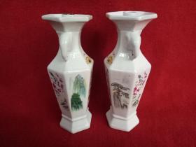 怀旧收藏八十年代 陶瓷瓶子 山水画 酒瓶子