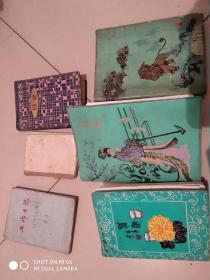 老日记本6册合售!同一来源可能是同一人所写,不能确定。