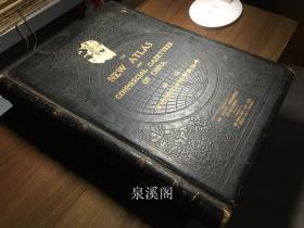 【珍本】1917年《最新中國商業政治地理大全》上海遠東地理學會編著/上海北方捷報與字林西報出版/28幅全彩大開地圖/精裝豪華本/55X42cm