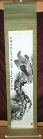 民國-王陶民(王甄)-《松鷹圖》