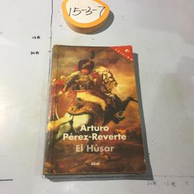 西班牙原版:Arturo Pérez-Reverte El Husar 书口封面微污渍 微黄 微黄斑 正版