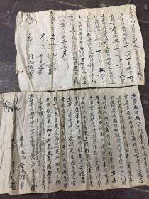 龍泉毛氏,張氏法事書,賬冊,契約文書等23份