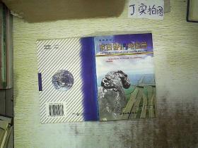 陕西省交通旅游地图册 ..