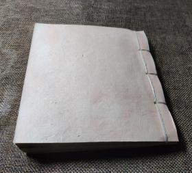 33722清代精抄本《痘科精义》54个筒子页,内收各种偏方,验方,药性,文字俊逸,行云流水,可见抄写者书法功力之深厚!