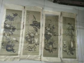 民国胡公寿绘,青岛祥瑞行印,墨花四条屏年画。
