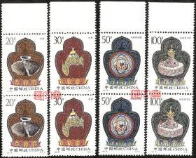 1995-16西藏文物(藏传佛教文物),陶罐、宝胄、天体运行图、珍珠曼荷罗,带上边原胶全新上品邮票一套,齿孔无折