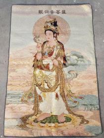 织锦刺绣西方三圣之观世音菩萨