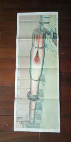 1960年出版印刷 彩色宣传画 2开 《水泥旋转窑》金丽贞 绘  厚纸 有水渍