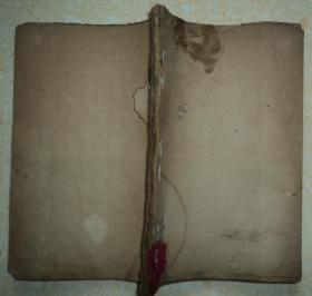 清代中医手抄本、【六经定法、女科要诀、疹痘真论】、品好一厚册、字体精美