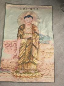 织锦刺绣西方三圣之阿弥陀佛