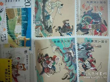 邮票N多张 (自选)