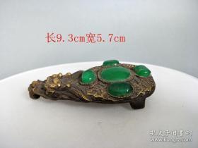 清代传世镶嵌冰种满绿翡翠铜龙头代钩