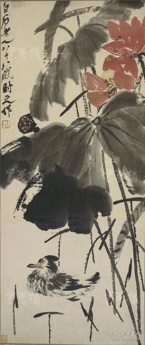 齐白石 水墨花鸟画《荷花图》印刷复制工艺品一幅(纸本绫裱立轴,约1.8平尺,钤印:白石)HXTX109537