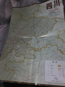 四川历史文化地图 中国国家地理