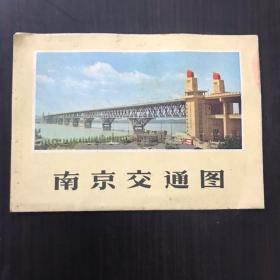 南京交通圖