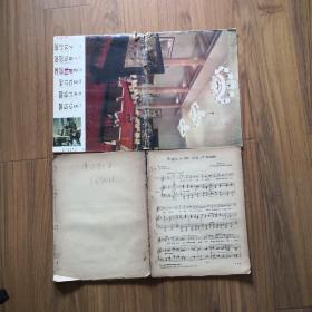 美国歌曲(声乐教材 带五线谱)