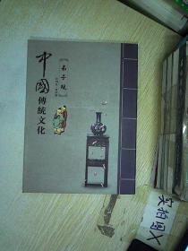 中国传统文化 弟子规 任利生书法版   ,