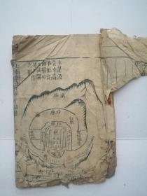 孤本风水地理书,玉函铜函真经卷四,一文一图。