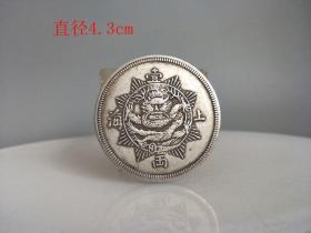 乡下收的上海一两龙纹银元