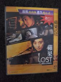 苹果Lost in Beijing2007中国范冰冰