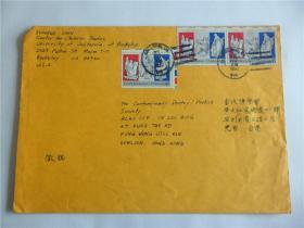 B0544诗之缘旧藏,台湾老生代女诗人心笛上世纪精品小传手迹1页、代表作手迹1页,附原寄封