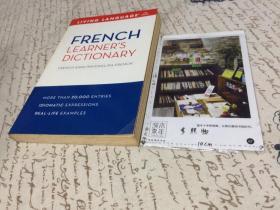 英文原版   French  learners dictionary   (French-English/English-French) 法语学习者的字典