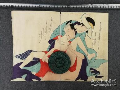 日本浮世绘老版画
