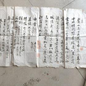 吴观岱先生印刷广告通知单