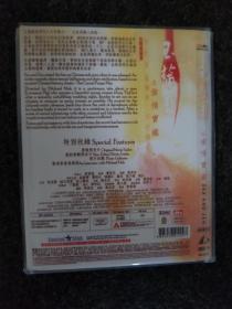 夜蒲团之偷情宝鉴Sex & Zen 1992香港叶子楣