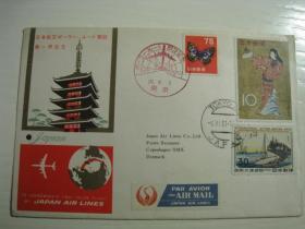 日本1959年文通周.61年集邮周首日封如图