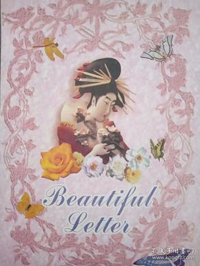 怀旧珍藏 香味信纸 新年 情人节 心意礼物!