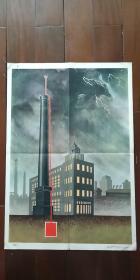 1962年出版印刷 彩色宣传画 2开 《避雷针 》 刘筱蕴  绘